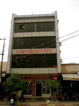 Looks like an illicit place to canoodle, for youths. But then again, this is Kurdistan so who knows what goes on inside Karmand Cafe.